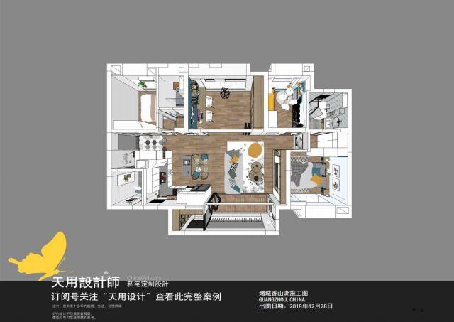 【施工直播】广州·香山湖小区项目《期待&等待·北欧风》